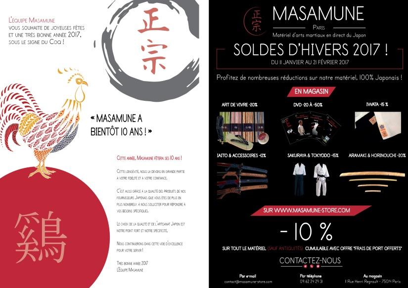 Mise en page pour un catalogue pour une marque Parisienne spécialisée dans l'importation de produit Japonais.